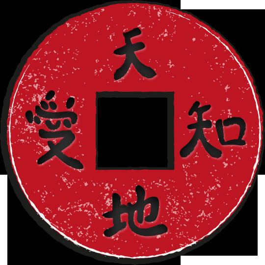 piece logo ecole tenchi