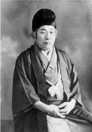 Deguchi Onisaburo